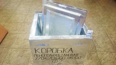 Покрытие термоконтейнера: фольга армированная стеклонитью полностью (Ф2)
