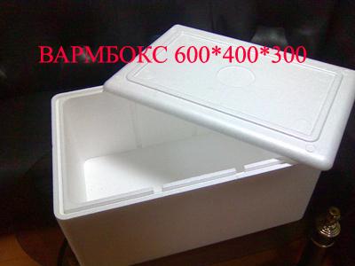 Вармбокс - контейнер из пенополистирола