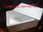 пенопластовая коробка